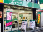株式会社エイブル 鷺ノ宮店