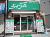 株式会社エイブル 野田阪神店