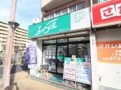 株式会社エイブル 三国ヶ丘店