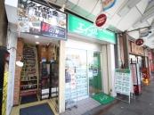 株式会社エイブル 阪急十三店