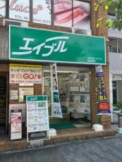 株式会社エイブル 西長堀店