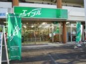 株式会社エイブル 小幡店