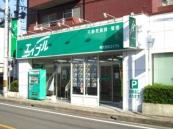 株式会社エイブル 知立店