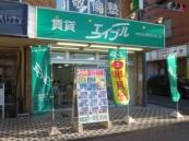 株式会社エイブル 黒川店