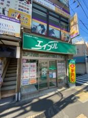 株式会社エイブル 新大塚店