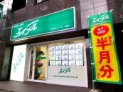 株式会社エイブル 月島店