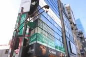株式会社エイブル 六本木店