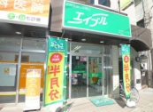 株式会社エイブル 宮原店
