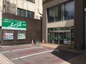 株式会社エイブル 県庁市役所前店