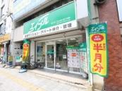 株式会社エイブル 横川店