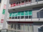 株式会社エイブル 茅ヶ崎店