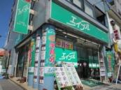 株式会社エイブル 横須賀店