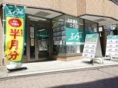株式会社エイブル 新丸子店