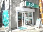 株式会社エイブル 武蔵新城店