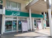 株式会社エイブル 京急久里浜店