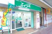 株式会社エイブル 五香店