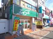株式会社エイブル 江古田店