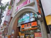 株式会社エイブル 町田駅前通店