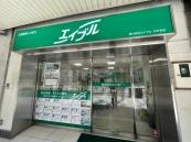 株式会社エイブル 天王寺店