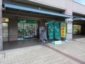 株式会社エイブル 六甲道店