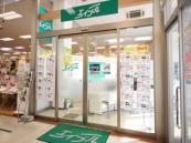 株式会社エイブル イオンタウン平野店