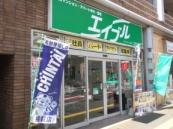 株式会社エイブル 六本松店