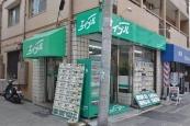 株式会社ヴィクトリーハウジング エイブルネットワーク新大阪西店