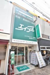 株式会社オルイエ エイブルネットワーク都島店