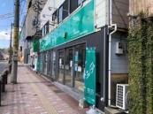 ハウス流通株式会社 エイブルネットワーク長崎大学前店