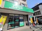 株式会社フリールーム エイブルネットワーク環状通東店