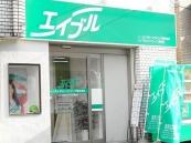 イーストグローハウジング 株式会社 エイブルネットワーク成田店