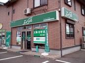 佐野エステート株式会社 エイブルネットワーク佐野店