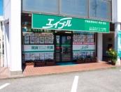 株式会社サンヨーホーム エイブルネットワーク 土浦店