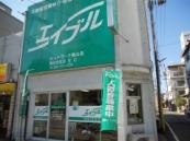 株式会社 BEC 福山店