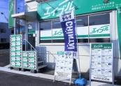 有限会社アドバンスコーポレーション エイブルネットワーク富田林店