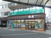 有限会社ゑびす屋 エイブルネットワーク瀬田駅前店