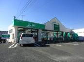 アクトAMC株式会社 エイブルネットワーク浜松北店