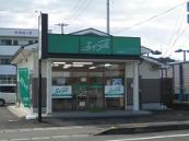 株式会社 藤本ハウジング エイブルネットワーク徳島西店