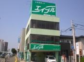熊本地所株式会社 エイブルネットワーク帯山店