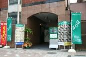 株式会社マイウェイハウジング エイブルネットワーク亀有南口店