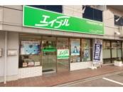 ふどうさん屋(有)エーペックス エイブルネットワーク徳島文理大学前店