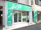 賃貸ほんぽbyフォーカス エイブルネットワーク徳島店
