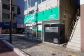 ハウス流通株式会社 エイブルネットワーク長崎市役所前店
