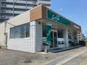 株式会社高島不動産 エイブルネットワーク鳴門店