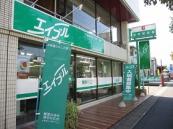 横尾建設株式会社 エイブルネットワーク本庄店