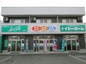 イトーホーム株式会社 エイブルネットワーク新庄店