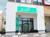 株式会社木村不動産 エイブルネットワーク出雲店