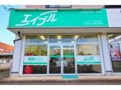 株式会社高島不動産 エイブルネットワーク徳島空港店