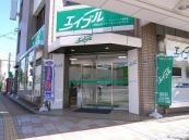 ファーストリビング株式会社 エイブルネットワーク宮崎店