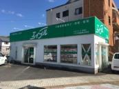 ハウス流通株式会社 エイブルネットワーク長崎時津店